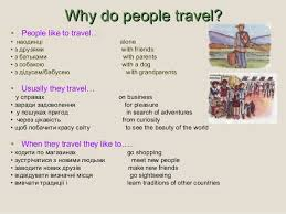 why do people travel images Travelling jpg