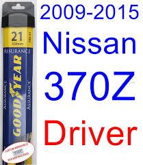nissan 370z quiet tires amazon com 2009 2015 nissan 370z replacement wiper blade set kit
