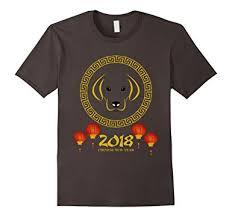 new year t shirts new year t shirt dog 2018 celebration calendar