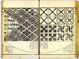 Japan Design Japanese Old Design Book Via Okkokko Tumbler Com Old Japanese