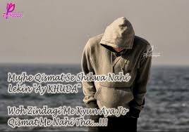 quote love poem sad love poems sms sad love quotes in urdu quotesgram