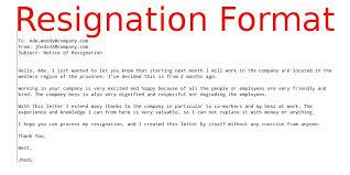 resignation letter formal resignation letter for call center