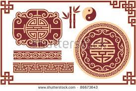 oriental design vector set oriental chinese design elements stock photo photo