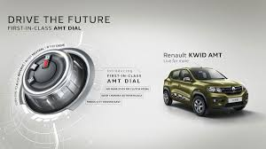renault kwid silver colour the renault kwid everything you need to know from the beginning