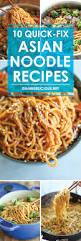 Cheap But Good Dinner Ideas 25 Best Cheap Healthy Dinners Ideas On Pinterest Cheap Food
