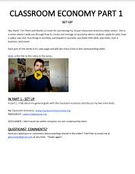 Starting A Business Email by Classroom Economy Resources U2013 Thom H Gibson