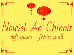 defi cuisine défi cuisine nouvel an chinois