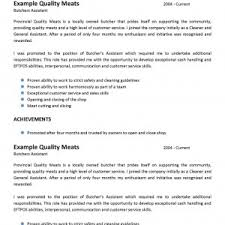 accounts payable resume sample for study photo examples resume