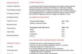 Resume Customer Service Skills Resume Achievements Customer Service Art Coordinator Resume Dental