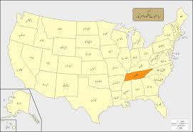 Map Of Tennessee And Kentucky by Georgia Map Map Of Georgia Usa Detailed Ga Map United States Of