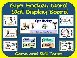 gym hockey word wall display skill graphics u0026 game terms word