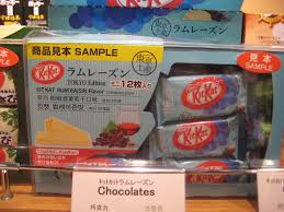 japanese kit kats the tastening bitlather chronicles