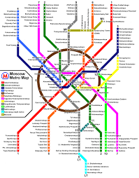 Mbta Map Pdf by Moscow Subway Map English My Blog