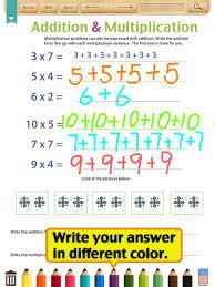 kids math multiplication worksheets grade 4 ipad reviews at