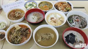 am駭agement cuisine en l 消委會 三哥 譚仔 麻辣米線鈉含量超標近倍 新聞 am730