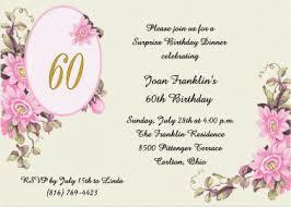 60th birthday party invitations blueklip com