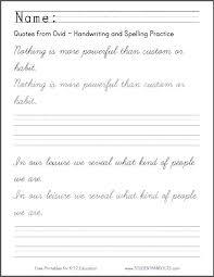 the 25 best handwriting practice worksheets ideas on pinterest