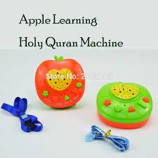 apple quran muslim apple holy al quran learning toys arabic islamic kids quranic