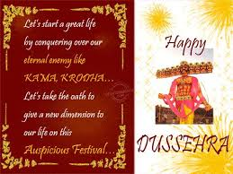 7 best happy dussehra 2016 wishes greeting cards u0026 ecards images