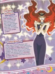 Grande Ritorno Nel Regno Della Fantasia by Sailor Moon Magazine 2011 Preziosi Collection Numero 1 Latte