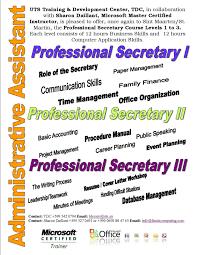 f u0026 s computing professional secretary course
