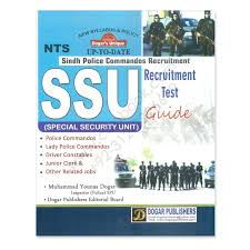 jahangir success series sindh police guide for commandos ssu