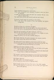 Words For Blinded By The Light Song Of Myself Leaves Of Grass 1891 92 The Walt Whitman
