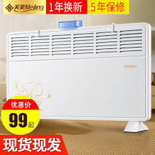 energy saving fan heater usd 55 20 meiling heater home energy saving fan heater high power
