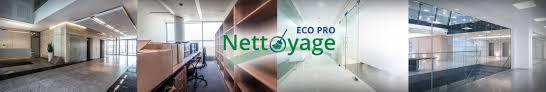 nettoyage bureau entreprise de nettoyage professionnel écologique et biodégradable
