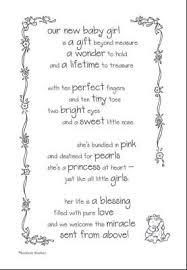 baby girl poems baby girl poems and quotes baby girl poem 1 19 zen cart the