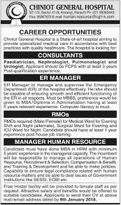consultant u0026 manager jobs in chiniot general hospital 2018 jobs