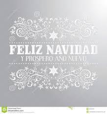 feliz navidad christmas card feliz navidad y prospero ano nuevo royalty free stock photography
