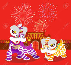 new year lion costume lion and new year royalty free cliparts vectors