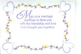 Wedding Message Card Ideas Wedding Dedication Card Bridal Shower Messages Bridal