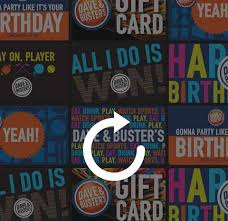 play email gift card dave buster s gift cards