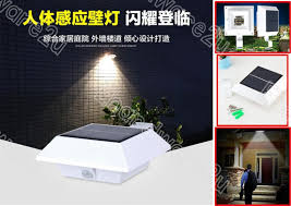 6 led solar outdoor wall light with motion sensor