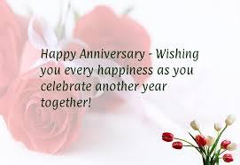 2 year wedding anniversary 2 year wedding anniversary