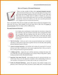 how to start the personal statement