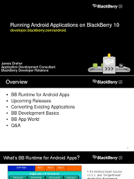 blackberry app world for android blackberry runtime for android apps android operating system