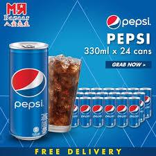 coke zero fan cam qoo10 coca cola coke zero drinks sweets