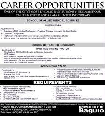 university of baguio official website career opportunities