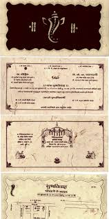 Sample Of Wedding Invitation Card In English Invitation Cards Happily Married