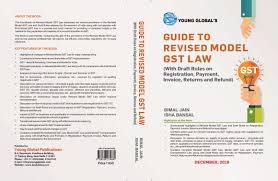gst book 3rd edition release titled