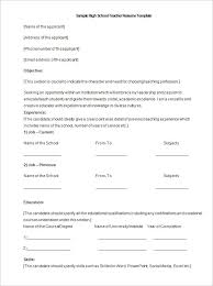Resume Doc Templates Resume Doc Template 28 Images 10000 Cv And Resume Sles With