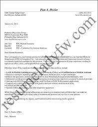 sample of job application letter 2012