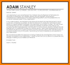14 network engineer cover letter informal letters