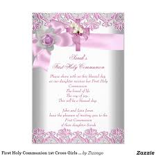 best first communion invitations cards 14 about remodel muslim