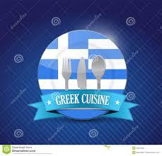 greek food restaurant concept illustration design royalty free