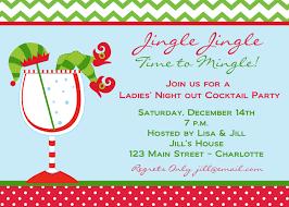 jack and jill invitation wording christmas cocktail party invitations plumegiant com