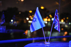 cyber security trade mission to israel 15 16 february 2016